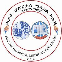 Hayat hospital Addis Ababa