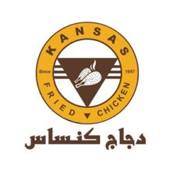 Kansas Fried Chicken Egypt