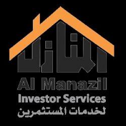 al-manazil