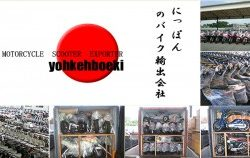 Yohkeh Boeki Motorcycle Export Japan
