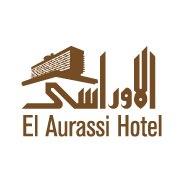 Hotel El Aurassi Algerie