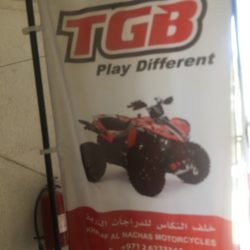 TGBDUBAI