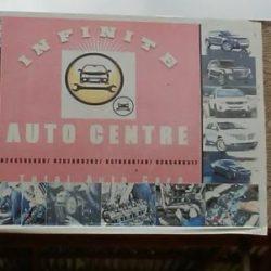 Infinite Auto Centre Ghana