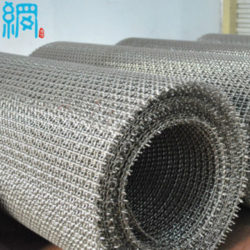 aluminum corrugated wire mesh