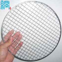 BBQ Usage Round Grill Wire Netting