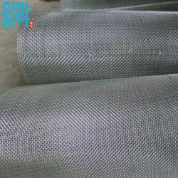 12 mesh crimped wire mesh(1)