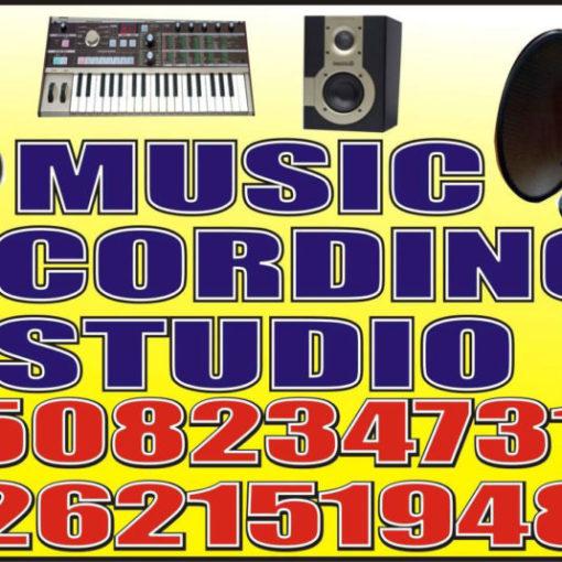 A1 Music Studio