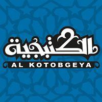 Al Kotobgeya Egypt