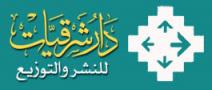 Dar Sharqiyat Egypt