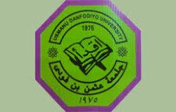 Usmanu Danfodiyo University