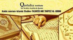 Qortoba Institute For Arabian Studies Egypt