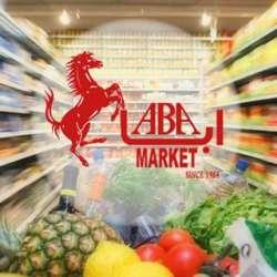 ABA Market Egypt