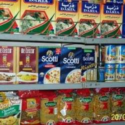 Kimo Market Egypt