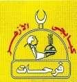 Farahat Egypt
