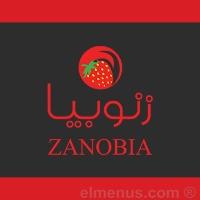 Zanobia Egypt