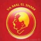 Sanabel El Sham Egypt