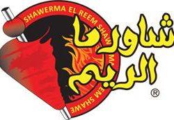Shawerma El Reem Egypt