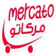 Mercato Hyper Market Egypt
