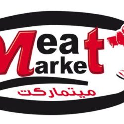 Meat Market Egypt