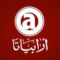 Arabiata Egypt