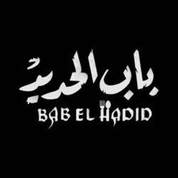 BAB EL HADID Egypt