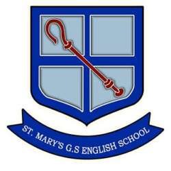 St Mary's School Shoubra, Cairo - SMS Egypt