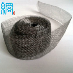 monel knitted wire mesh