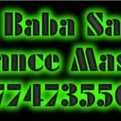 Ali Baba Sadik