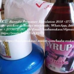 penis products +2773727287