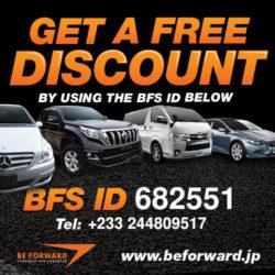 BFSID682551