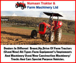Numaan Agricultural Equipment Exporters. We ship to all African Countries