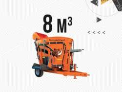 feed mixer 4